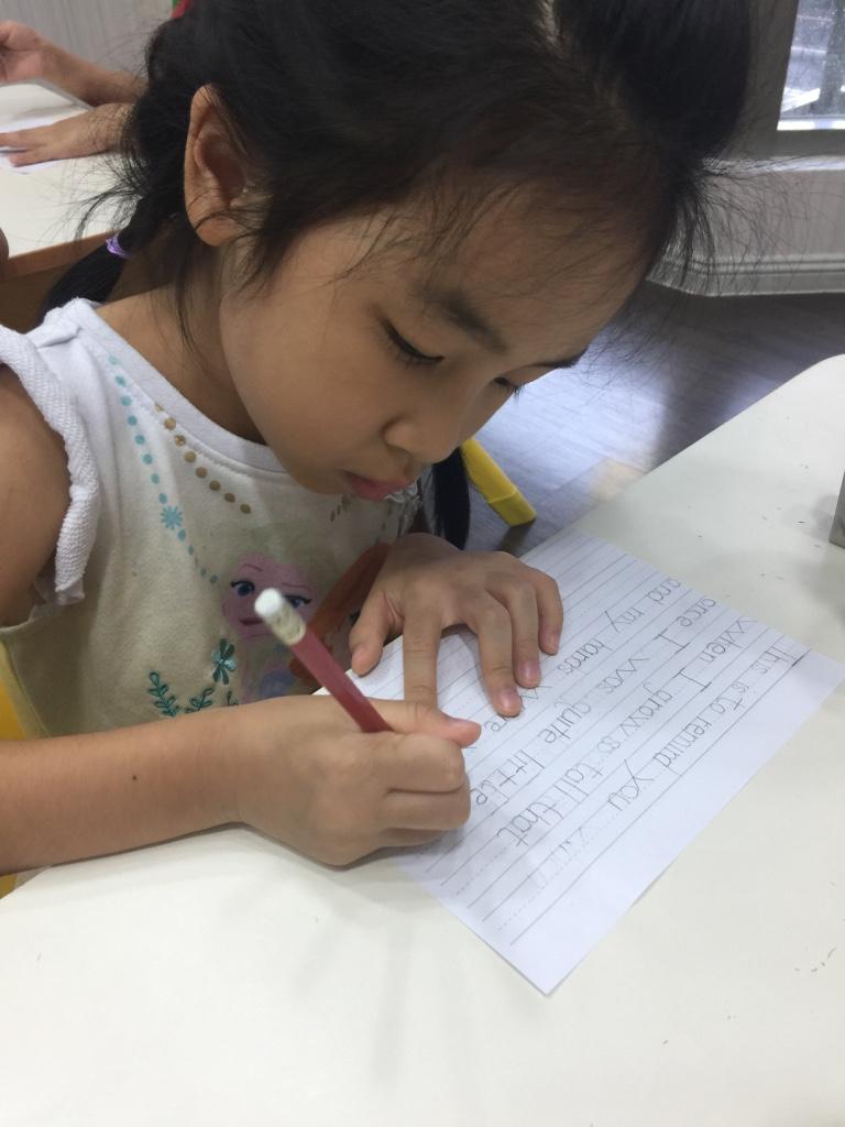 Writing Audrey