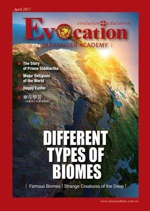 美語學習雜誌