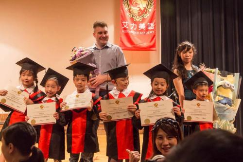 艾力美語畢業典禮 (2)