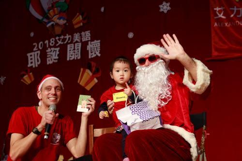艾力美語耶誕關懷 (2)