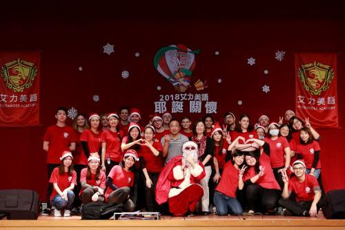 艾力美語耶誕關懷 (3)