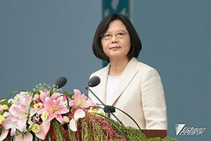 Taking a Broader Look at Taiwan's history: A Timeline: