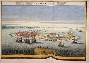 The History of Taipei