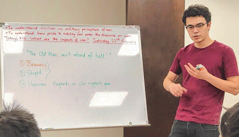艾力美語大學預備課程